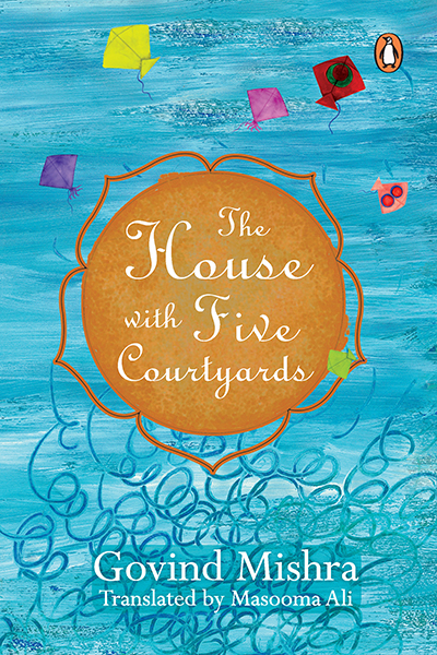 The House with Five Courtyards