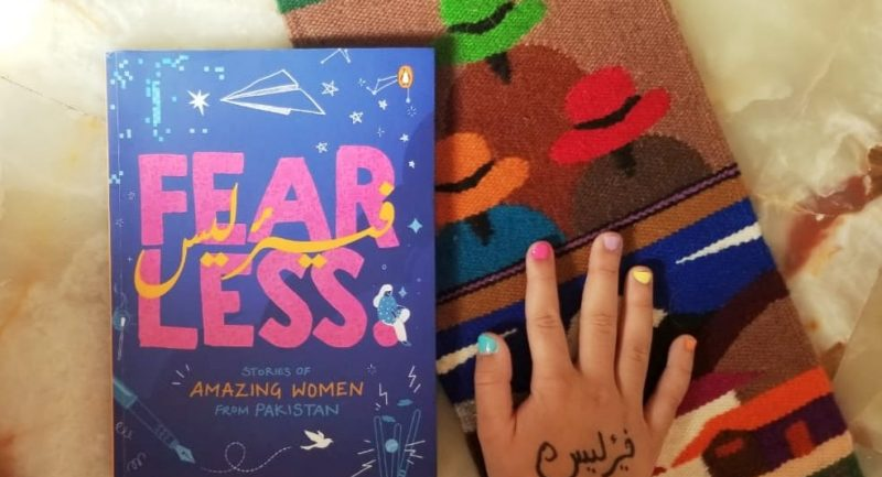 Reach for the Stars! - An excerpt from 'Fearless'